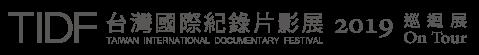 tidf_logo_2019